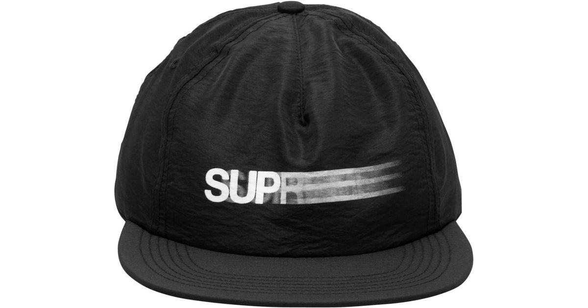 c4f6e019 Supreme Motion Logo Iridescent 5-panel in Black for Men - Lyst