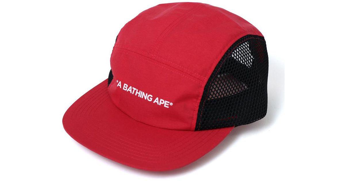 Lyst - A Bathing Ape A Bathing Ape Jet Cap Red in Red for Men b7ff67e36db