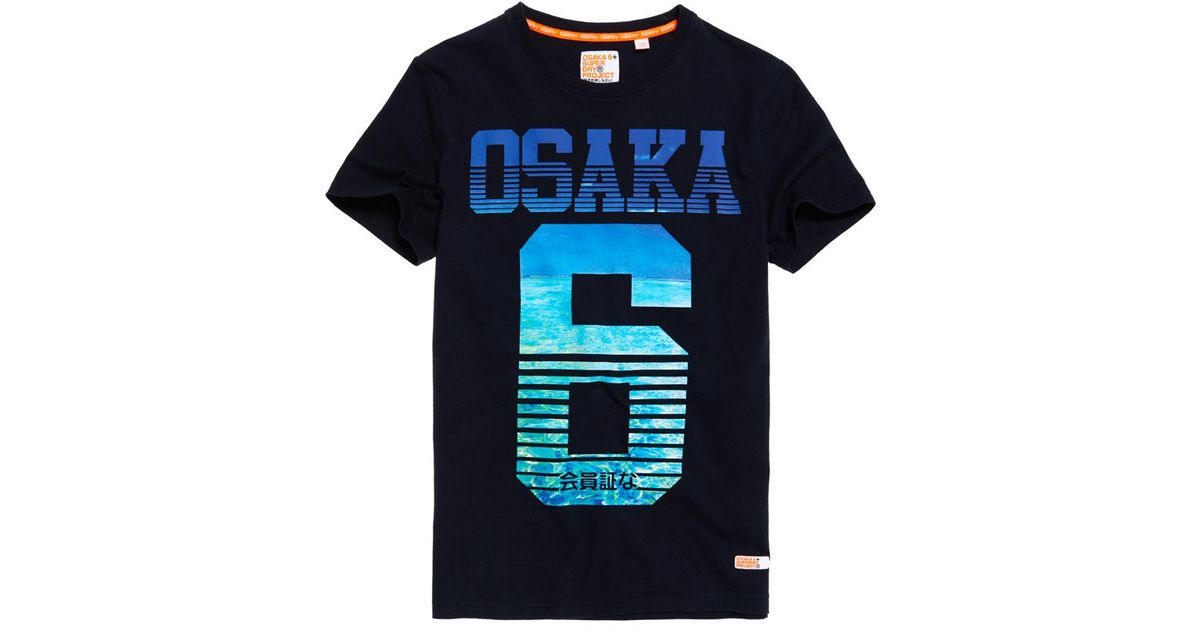 Lyst - Superdry Osaka Aqua Stripe T-shirt in Blue for Men e7ea73a0d8