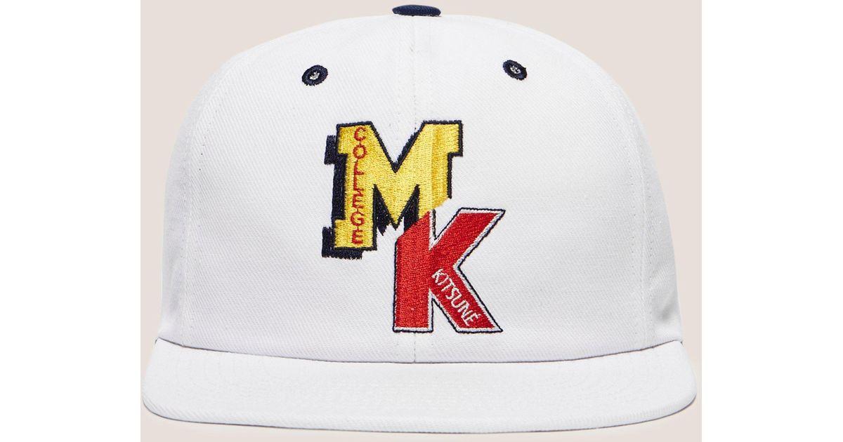 Maison Kitsuné Mens College Cap White in White for Men - Lyst 9b19ac758892
