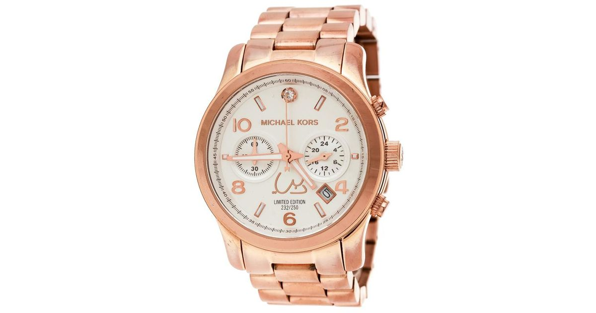 deb9d56a6e52 Lyst - Michael Kors Silver White Dial Rose Gold Limited Edition Dubai  Mk5771 Women s Wristwatch 38 Mm in Metallic