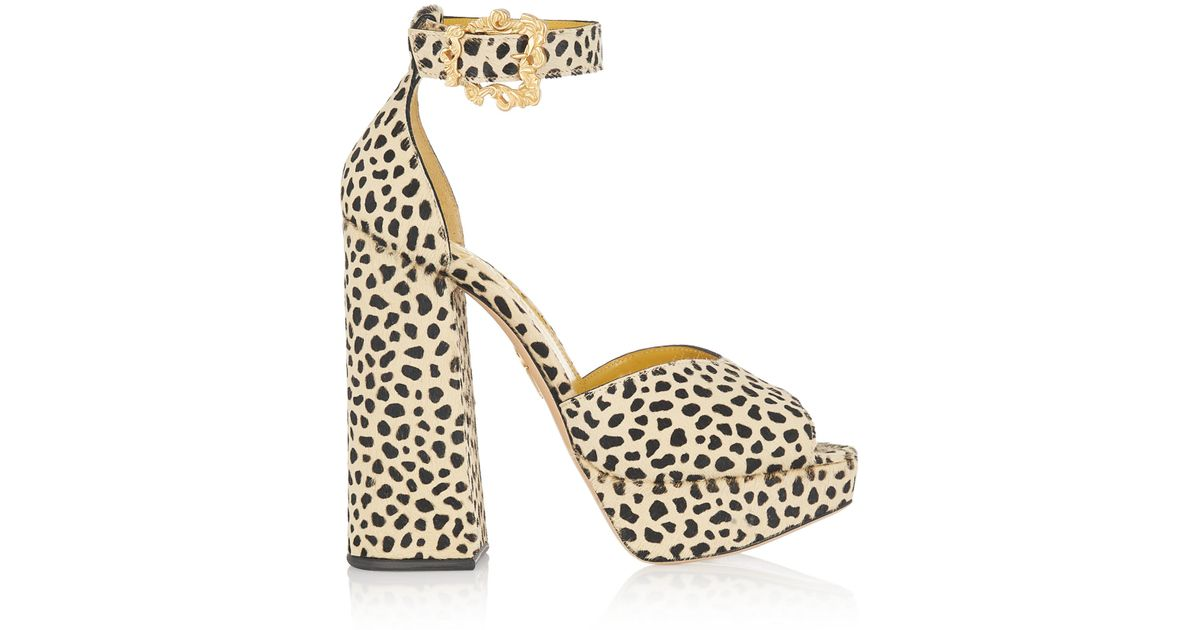 93b8be42c14 Lyst - Charlotte Olympia Chantale Cheetah-print Calf Hair Platform Sandals  in Metallic