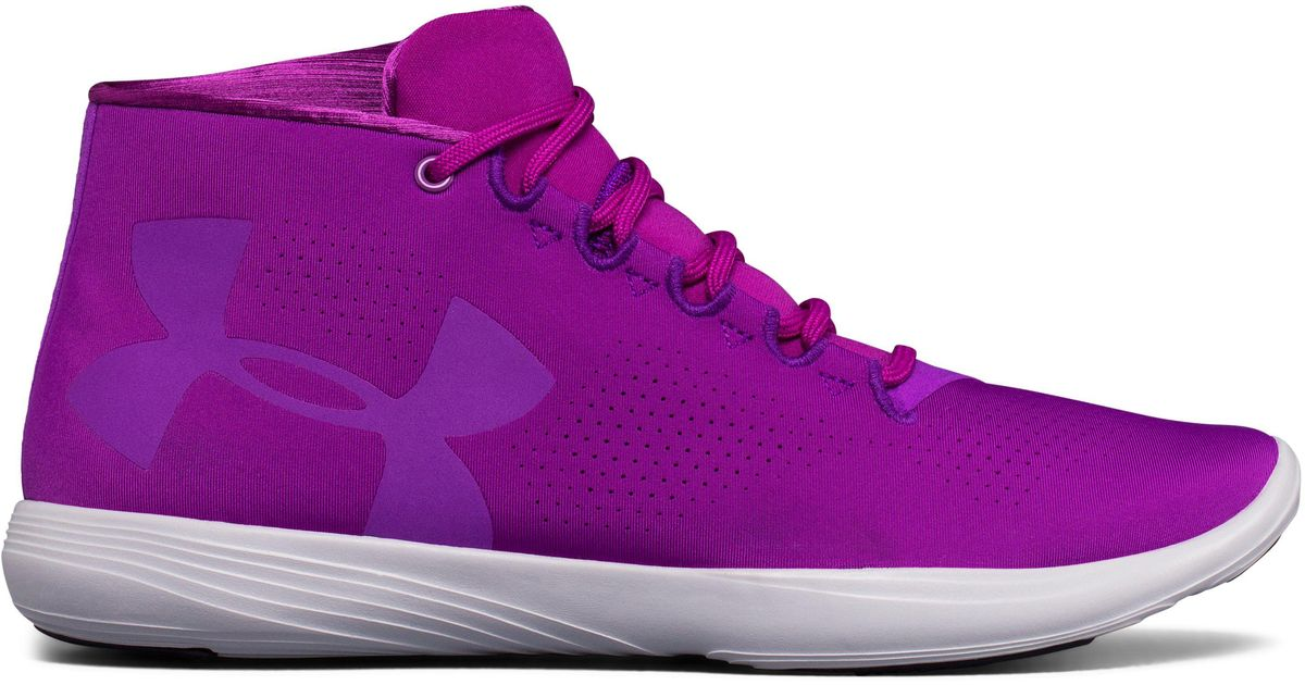 Under Armour Street Precision Mid Women's Training Shoes Purple