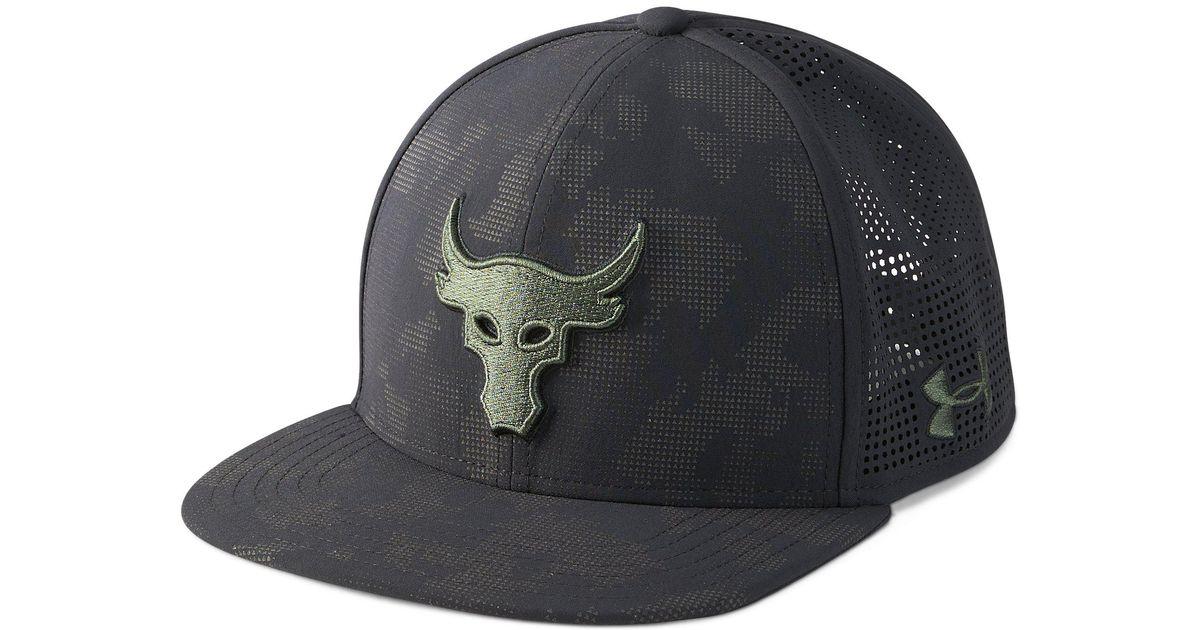 818d2968c79 ... best price under armour ua x project rock supervent snapback cap in  black for men lyst