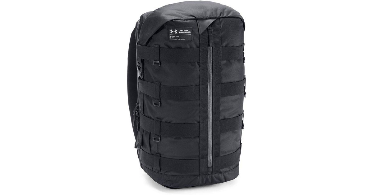 edd5f59817c4 Lyst - Under Armour Pursuit Of Victory Gear Bag in Black for Men