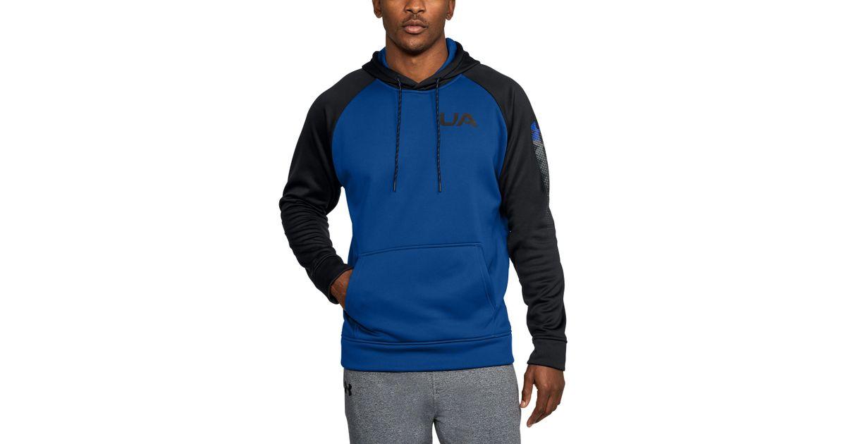 7949c6cef36e Under Armour Men s Ua Storm Armour® Fleece Colorblock Hoodie in Blue for Men  - Lyst