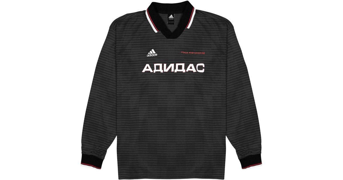 ab40b924f Gosha Rubchinskiy Adidas Soccer Polo Shirt in Black for Men - Lyst