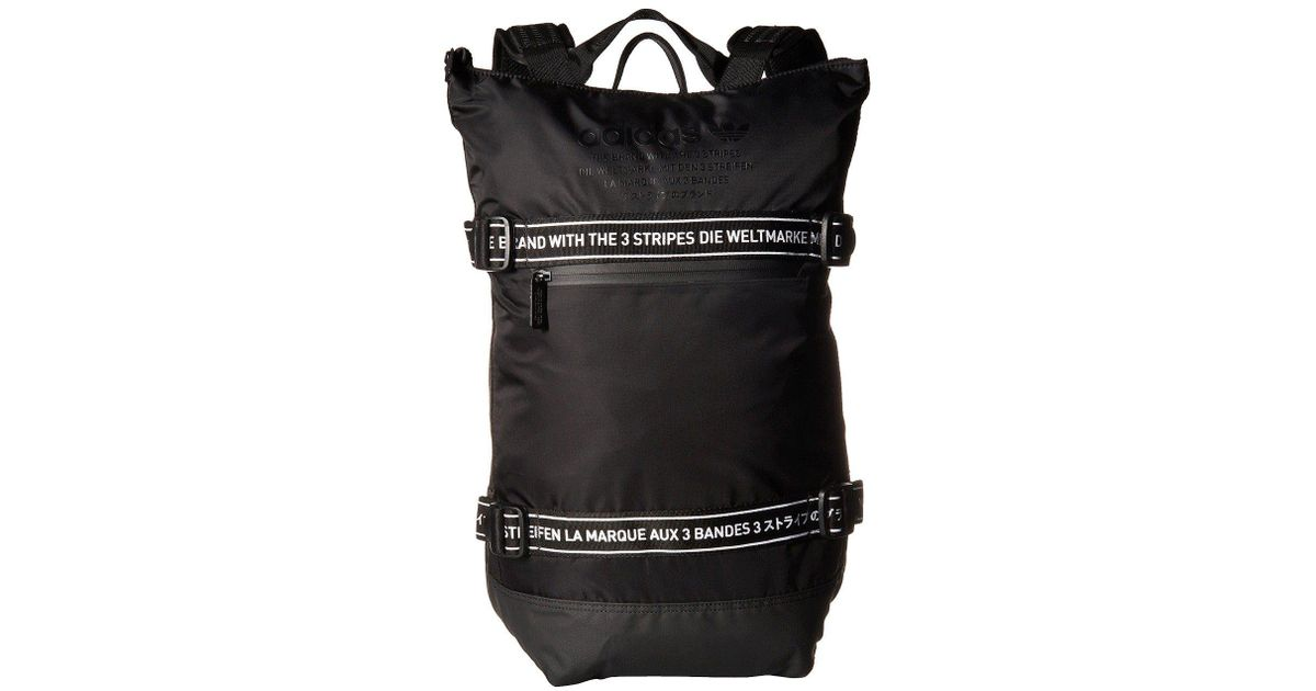 ba2e8ee317 Lyst - adidas Originals Originals Nmd Backpack (black) Backpack Bags in  Black for Men
