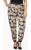 Forever 21 Floral Fantasy Woven Joggers - Lyst