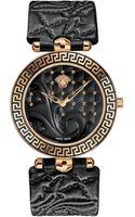 Versace Ladies Vanitas Watch - Lyst