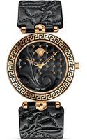 Versace Vanitas Rose Gold Pvd Watch with Black Enamel Dial 40mm - Lyst