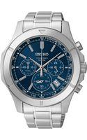 Seiko Mens Chronograph Stainless Steel Bracelet Watch 44mm Ssb103 - Lyst