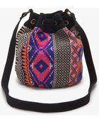 Forever 21 Genuine Suede Southwestern-Patterned Bucket Bag - Lyst