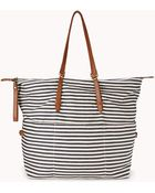 Forever 21 Railroad Striped Holdall - Lyst