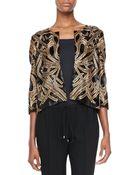 Haute Hippie Embellished Short Jacket - Lyst