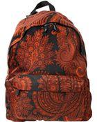 Givenchy Paisley Printed Nylon Backpack - Lyst