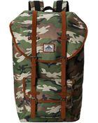Steve Madden Camo Sport Utility Backpack - Lyst