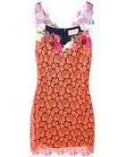 Christopher Kane Floral Broderie Dress - Lyst