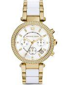 Michael Kors Parker Watch, 39Mm - Lyst