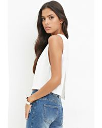 Forever 21 - White Slit-back Top You've Been Added To The Waitlist - Lyst
