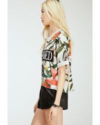 Forever 21 - Multicolor Obsessed Floral Sweatshirt You've Been Added To The Waitlist - Lyst