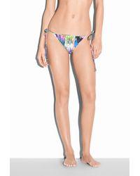 MILLY - Multicolor Marble Biarritz String Bikini String Bottom - Lyst
