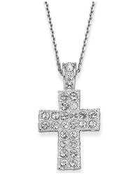 Swarovski | Natural Crystal Pave Cross | Lyst