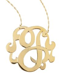 Jennifer Zeuner | Metallic Swirly Initial Necklace | Lyst