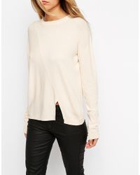 ASOS - Natural Jumper In Structured Knit With Seam Detail - Lyst