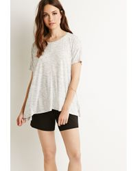 Forever 21 | White Contemporary Space-dye Patterned Top | Lyst
