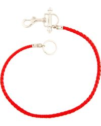 Givenchy - Red Braided Leather Cord Keychain for Men - Lyst