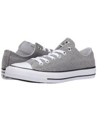 Converse - Metallic Chuck Taylor® All Star® Sparkle Knit Ox - Lyst