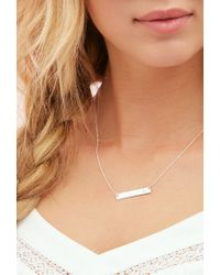 Forever 21 | Metallic Adorn512 Initial H Bar Necklace | Lyst