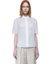 Carven - White Shirt - Lyst