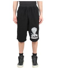 KTZ - Black Layered Mesh Fleece Shorts for Men - Lyst