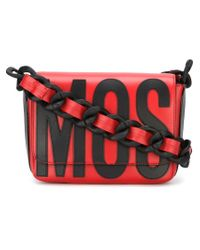 Moschino - Red Stitched Logo Leather Cross-Body Bag - Lyst