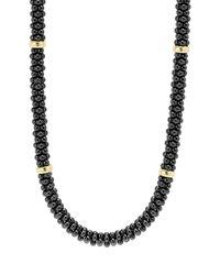 Lagos | Black Caviar 8-bar Beaded Necklace | Lyst