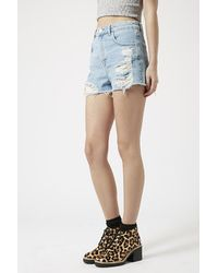 TOPSHOP - Multicolor Manor Lace-Up Mid Ankle Boots - Lyst
