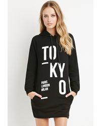 Forever 21 - Black Hooded Tokyo Dress - Lyst