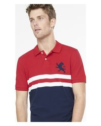 Express - Engineered Stripe Pique Polo for Men - Lyst