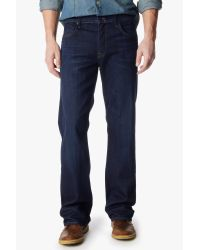 7 For All Mankind - Blue Luxe Performance: Relaxed Fit for Men - Lyst