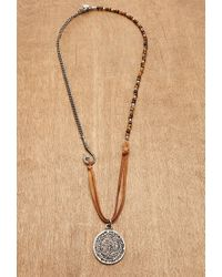 Forever 21 | Metallic Ettika Phaistos Coin Necklace for Men | Lyst