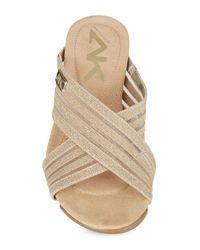 Anne Klein | Natural Lilita Wedge Sandals | Lyst