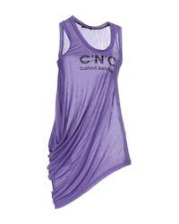 CoSTUME NATIONAL - Purple Vest - Lyst