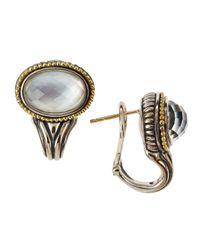 Lagos - Metallic Venus 18K Gold Caviar Doublet Earrings - Lyst