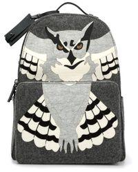 Valentino - Gray Owl Panel Backpack for Men - Lyst