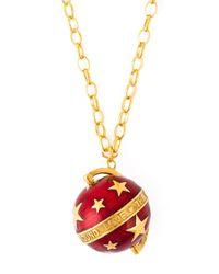 True Rocks | Metallic Large Globe Necklace | Lyst