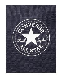 Converse | Black Horizontal Zip Back Pack for Men | Lyst