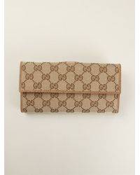 Gucci - Brown Monogram Jacquard Wallet - Lyst