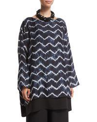 Eskandar | Black Multi-strand Short Necklace | Lyst